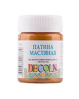 Краска масляная ДЕКОЛА, золото ацтеков патина, 50мл ЗХК