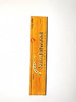 """Сандаловое Дерево """"Sandal Wood Natural"""""""