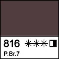 Краска масляная художественная МАСТЕР-КЛАСС фиолетово-серая Лори, 46мл ЗХК
