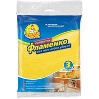 Салфетки вискозные Фрекен Бок «Фламенко» 5шт/уп