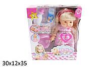 Кукла пьет и писает Baby 8399B (1479783) 3 вида, звук, горшок, бутылочка, подгузник, в коробке 30*12*35см