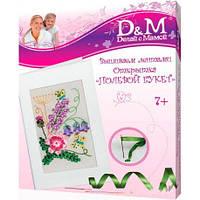 Набор для вышивания лентами Делай с мамой Открытка Полевой букет (47659)