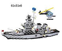 """Конструктор """"Brick"""" 112 (12шт/2) """"Военный корабль"""" 970 дет, в разобр. кор. 61*8*31см"""