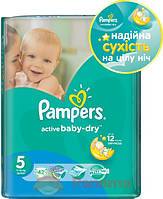 Подгузники 5 Junior 11-18кг 42шт Active baby-dry Pampers 1/1