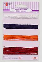 Набор шнуров бумажных декоративных, 4 цвета, 8м/уп., красно-оранжевый