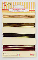 Набор шнуров декоративных, 4 цвета, 8м/уп., бронзовый
