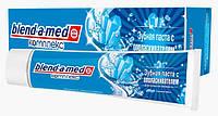 Зубная паста Blend-a-med 100мл Комплекс с ополаскивателем продолжительная свежесть, свежая мята 1/6/24