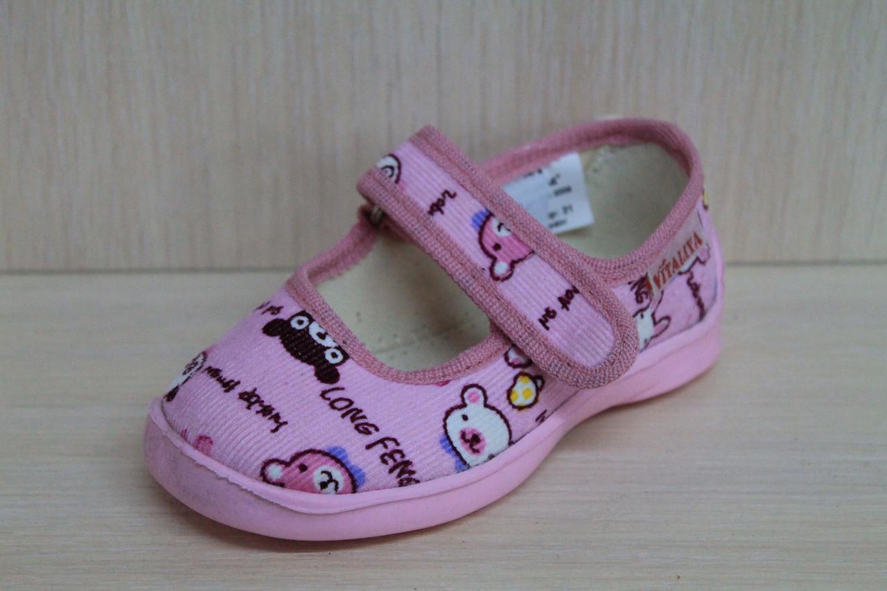 Тапочки в садик на девочку текстильная обувь Vitaliya Виталия Украина размер 19-22,5