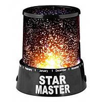 Ночник проектор «Звездное небо» Star Master