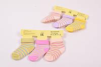 Носки для девочки всесезонные Шугуан от 6 до 12 месяцев C350-3