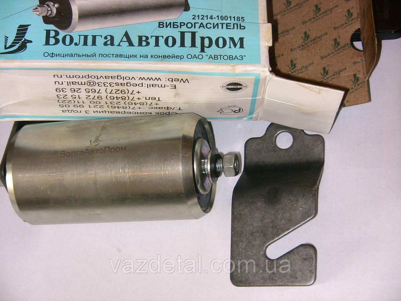 Виброгаситель нива тайга ВАЗ-21214 в сб.+крепеж ВолгаАвтоПром