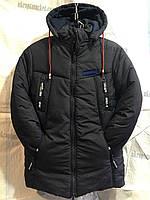 """Куртка мужская зимняя на меху (48-56) """"Marshal"""" - купить оптом со склада на 7км LB-1163"""
