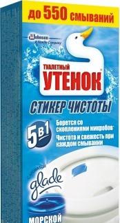 Туалетный утёнок 3 стик. морской
