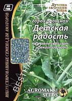 Семена гороха «Детская радость» 30 г, инкрустированные
