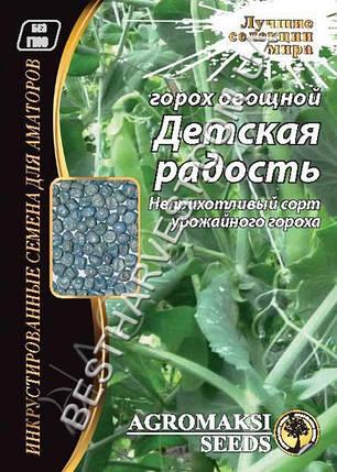 Семена гороха «Детская радость» 30 г, инкрустированные, фото 2