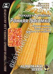 Насіння кукурудзи «Рання лакомка» 20 г, інкрустовані