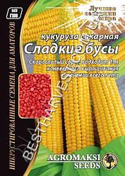 Семена кукурузы «Сладкие бусы» 20 г, инкрустированные