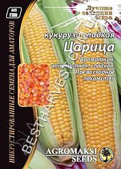 Насіння кукурудзи «Цариця» 20 г, інкрустовані