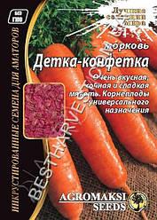 Семена моркови «Детка-конфетка» 15 г, инкрустированные