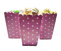 Набор коробочек для сладостей Горох розовый 5 шт