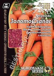 Семена моркови «Золотой Запас» 15 г, инкрустированные