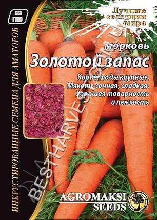 Семена моркови «Золотой Запас» 15 г, инкрустированные , фото 2