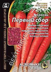 Семена моркови «Первый Сбор» 15 г, инкрустированные