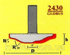 Фреза 2430 Globus D50, h12, d8, C12 (Псевдофиленка)