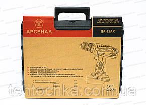 Аккумуляторный шуруповерт Арсенал ДА - 12 АХ, фото 3
