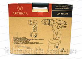 Аккумуляторный шуруповерт Арсенал ДА - 18 АМФ, фото 3