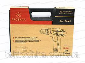 Аккумуляторный шуруповерт Арсенал ДА - 12 АМЛ, фото 3