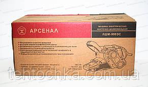 Ленточная шлифмашина Арсенал ЛШМ - 900 ЭС, фото 2
