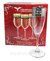 """Набор бокалов 170 мл для шампанского GE08-1687 """"Эдем"""" рисунок """"Версаче"""" 6 шт."""