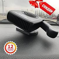 Автомобильный обогреватель, тепловентилятор CarToy 112 YF 12V/150W