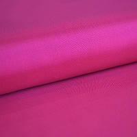 Подкладка 190т розовый (фуксия)