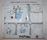 Подарочный набор для новорожденных ( 11 предметов)