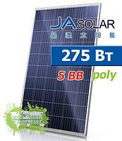 JA Solar JAP6 60 275W 5BB, Poly поликристалическая солнечная панель (фотомодуль, батарея) TIER 1