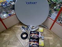 Спутниковый комплект на 2тв Satintegral 1248