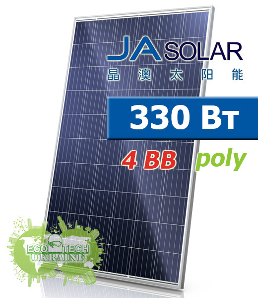 JA Solar JAP6-72 330W 4BB, Poly поликристаллическая солнечная панель (батарея) TIER 1