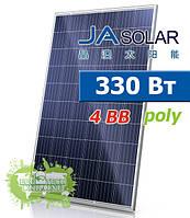 JA Solar JAP6(K) 72 330W 4BB, Poly поликристаллическая солнечная панель (батарея) TIER 1