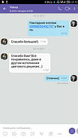 screenshot_201___11_11_48.jpeg