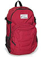 Городской рюкзак на каждый день CATESIGO