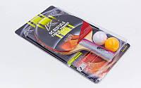 Набор теннисных ракеток  KEPAI KP-2138