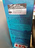 Тормозные колодки задние Москвич 412 и 2140, фото 2