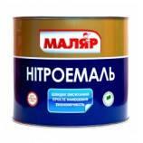 Нитроэмаль Маляр синий  ( 2 кг )