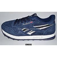 Подростковые кроссовки Reebok, 36-41 размер
