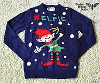 Мужской джемпер синий новогодний с эльфом Cedar Wood State свитер пуловер р.XS