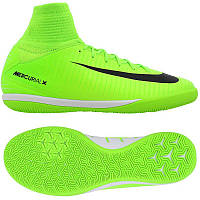 Футзалки детские Nike MercurialX Proximo II IC Junior 831973-305