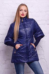 GLEM куртка Лисси