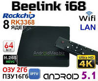 Android TV Box Beelink i68 RK3368 2/16G Android 5.1